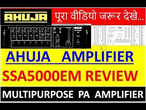ahuja-amplifier-ssa5000em-500watt-amplifier-review