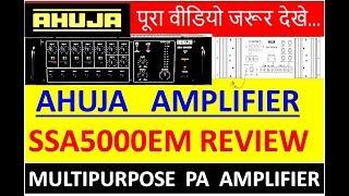 500 Watt Amplifier Ahuja