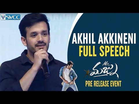 Akhil Akkineni Full Speech | Mr Majnu Pre Release Event | Nagarjuna | Jr NTR | Naga Chaitanya