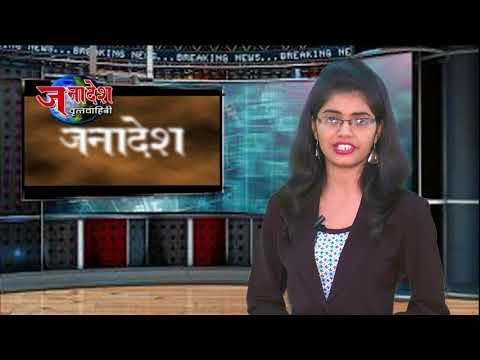 NEWS 9 12 2017 UNIVERSAL PEACE CONFERENCE SEOUL  SHREE HARI CHAITNY MAHAPRABHU
