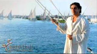 ملك ايدك    عمرو دياب
