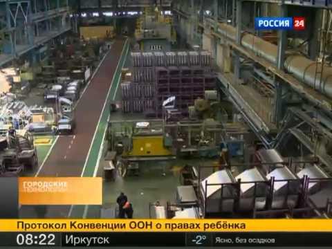Москва зил завод онлайн трансляцыя