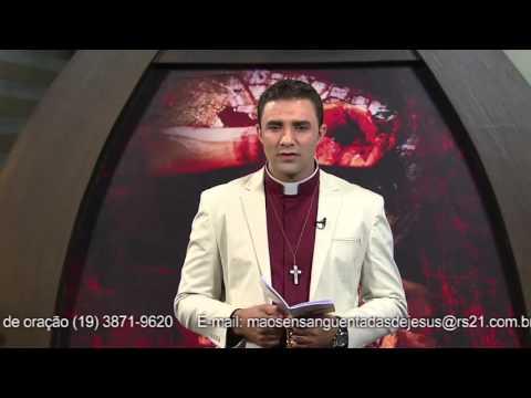 Terço Mãos Ensanguentadas de Jesus - 10/02/2016 - 1º Mistério