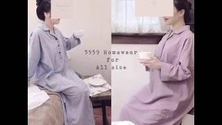 오구오구롱원피스잠옷