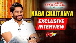 Naga Chaitanya Exclusive Interview || Rarandoy Veduka Chudham || NTV