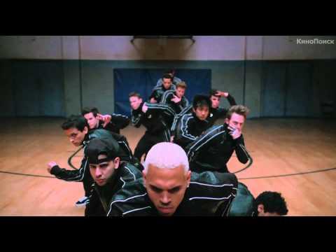 Крис Браун (Chris Brown). Песни и клипы