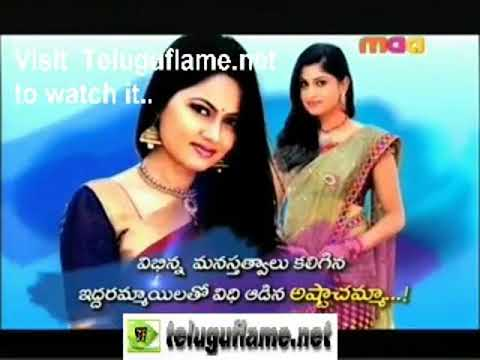 Ashta Chamma  - Telugu - Promo