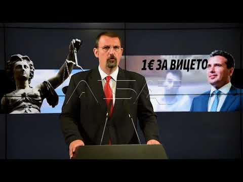 "ВМРО-ДПМНЕ: ""Заев, вторпат амнестиран политичар за криминал"""
