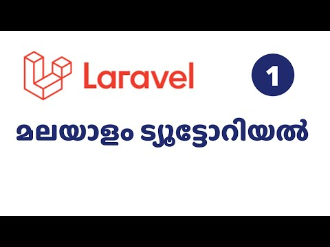 Laravel Malayalam Tutorial