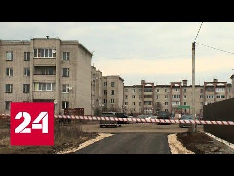 Нападение на Николая Фролова: следы ведут на воронежскую Рублевку - Россия 24