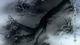 Boku No Yōkai 僕の妖怪 Trailer - Anime/Manga RPG