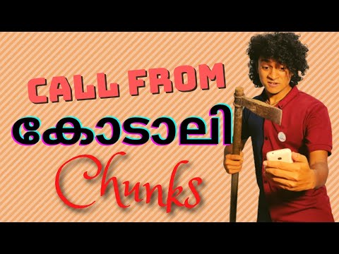 Download കോടാലി Call / Malayalam Vine / Ikru