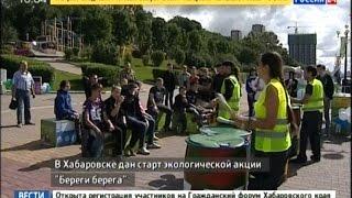 Вести-Хабаровск. Технологии жилья. Высотки