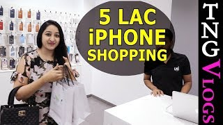 Rs.500,000 iPhone 11 Shopping From Apple Store INDIA