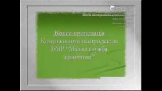 Сантехнические услуги, электромонтажные работы, сварщики и другое(, 2013-07-22T08:29:00.000Z)