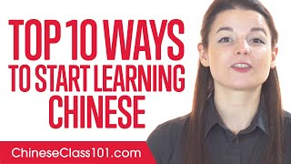 Learning Chinese 🈴🈂️🈵
