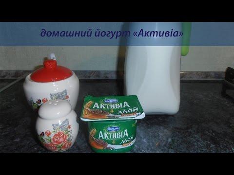 Активиа Творожная Натуральная - калорийность, полезные