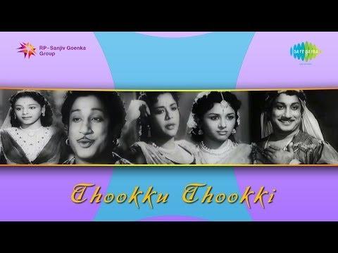 Thookku Thookki | Sundari Soundari song
