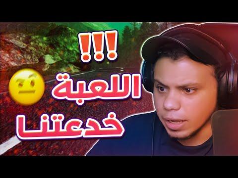 محاكى السوبر ماركت خدعتنا كلنا !! 😡🔥