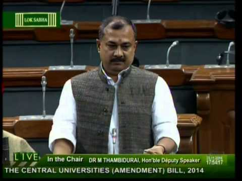 The Central Universities (Amendment) Bill, 2014 : Shri Sushil Kumar Singh: 25.11.2014