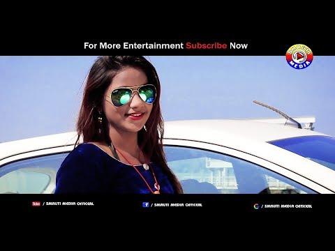 New Ho Munda promo video song || Akaneytem...