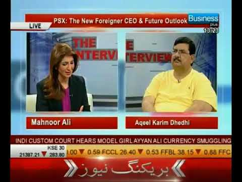 LIVE WIRE | The Interview | Mahnoor Syed | January 15, 2018
