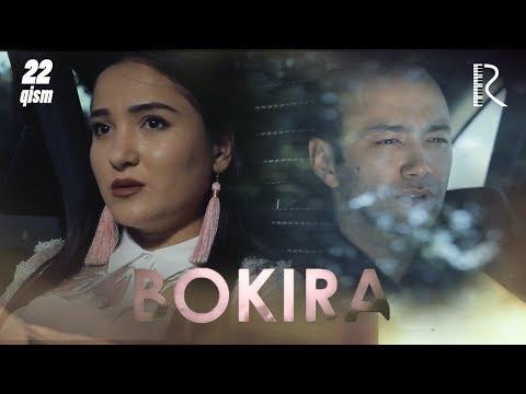 Bokira (o'zbek Serial) | Бокира (узбек сериал) 22-qism #UydaQoling
