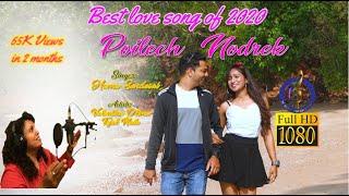 Konkani Song: Poilech Nodrek  / Singer: Hema Sardesai  / Music: Selvyn J C Braganca YouTube Videos