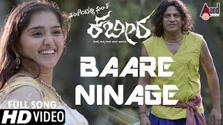 Video Santheyalli Nintha Kabira | Baare Ninnage | HD Song 2016 | Sonunigam | Shiva Rajkumar,Sanusha download MP3, 3GP, MP4, WEBM, AVI, FLV Mei 2018