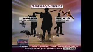 Убийцы животных. Новости. GuberniaTV