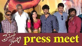 Prementha Panichese Narayana Movie Press Meet | Jonnalagadda Srinivasa Rao|  TFCCLIVE