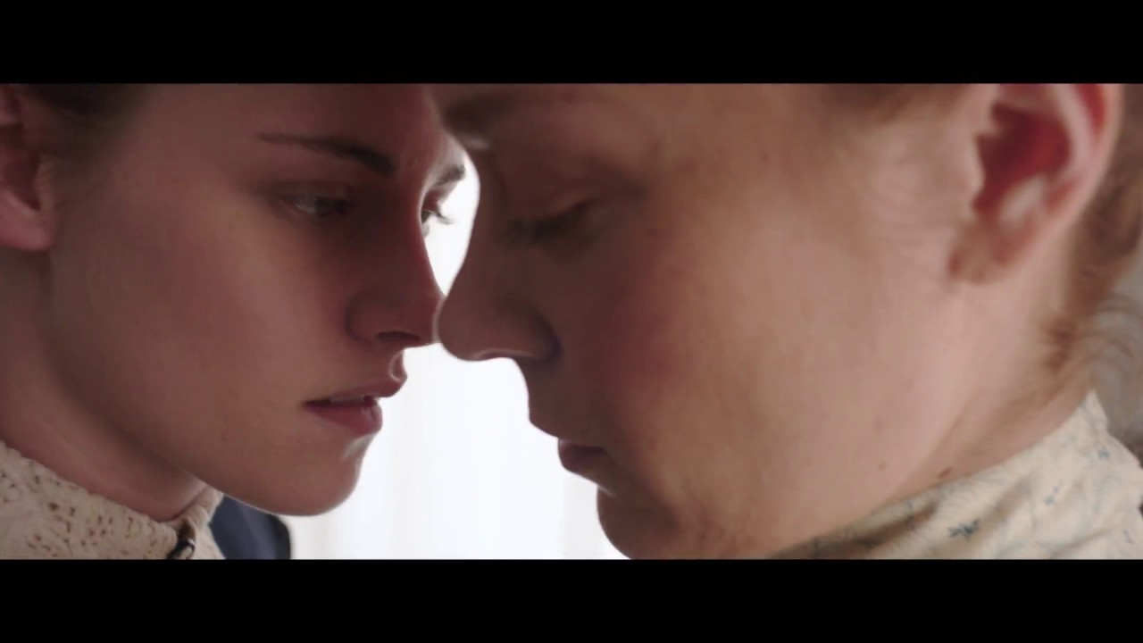LIZZIE | Official :30 Love is Murder | In Select Theaters September 14