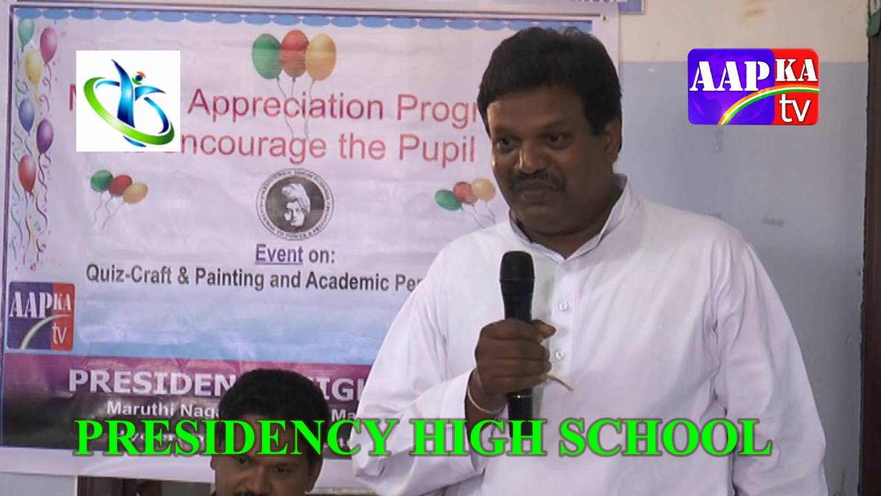 AAPKA TV Schools INFO MEDIA and Presidency High School - YouTube