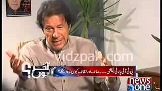 2nd chitrol of female anchor in a single interview from angry imran khan