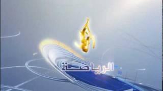 Aljazeera Rebranding 09' / Sports News