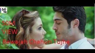 Bewajah Chahun Tujhe Humnava     Korein VideoHindi Song
