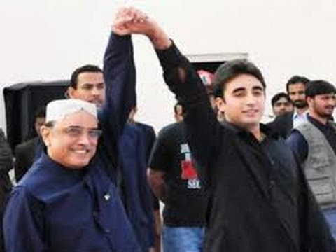 PPP Bilawal Bhutto's Entry in Punjab Politic
