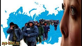 Любовь таджикских мигрантов и плачь таджикских женщин