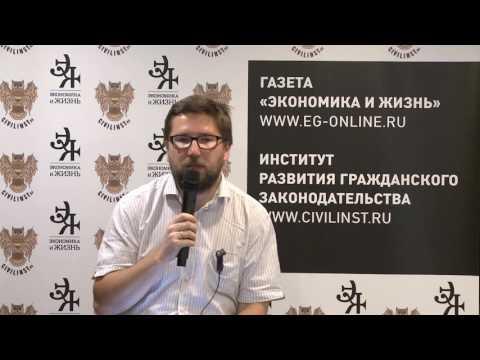 видео: Олег Зайцев: Изменения правил о крупных сделках не такие новые, какими могут показаться