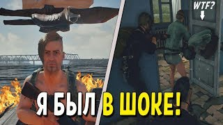 Я БЫЛ В ШОКЕ ! Playerunknown's Battlegrounds