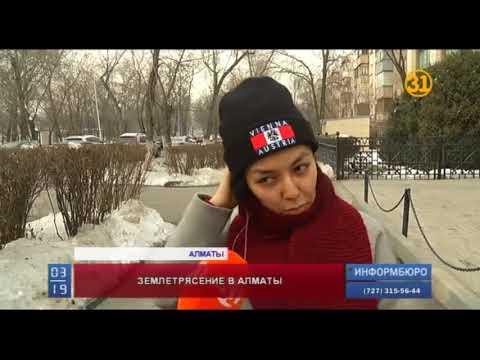 Сегодня в Алматы