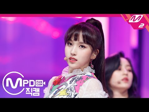[MPD직캠 4K] 트와이스 미나 직캠 'FANCY' (TWICE MINA FanCam) | @MCOUNTDOWN_2019.4.25