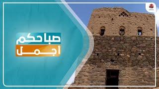 حصن شيلوب في أبين ... معلم تاريخ يشهد على تاريخ اليمن