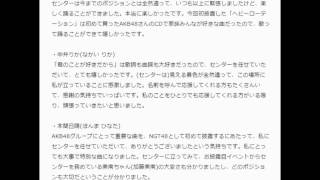 "NGT48 加藤美南 「NSTまつり」で""前転宙返り""で観客を驚かせる 2015年10..."
