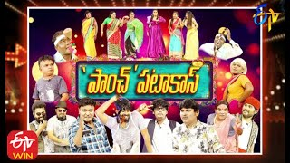 Extra Jabardasth| 9th October 2020  | Full Episode | Sudheer,Bhaskar| ETV Telugu