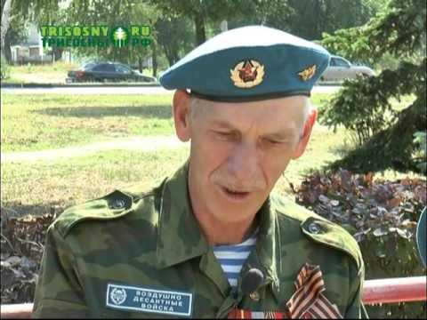 На торжественном митинге ему вручили медаль Ветеран боевых действий в Афганистане