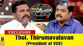 Agni Paritchai 18-06-2017  – Puthiya Thalaimurai TV – Exclusive Interview Thirumavalavan Speaks on ரஜினி Vs ஸ்டாலின்