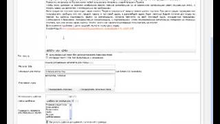 Проверка текста на уникальность на Text.ru(Проверка текста на уникальность на Text.ru., 2013-05-10T18:58:53.000Z)