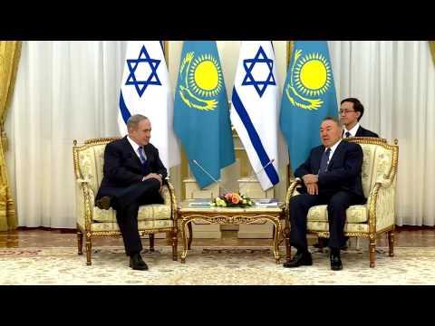 PM Netanyahu Meets President of Kazakhstan Nursultan Nazarbayev