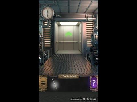 100 Doors Challenge Level 3 Walkthrough Youtube
